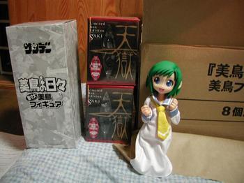 midori_box3.jpg