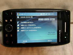 20060128_05