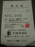 20051103_10