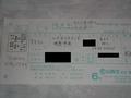 20051109_08