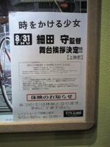 20060831_04
