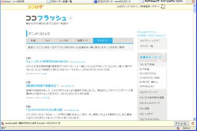20060917_07