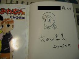 20061014_01