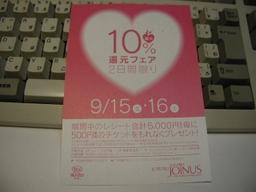 20061014_04