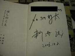 20061014_05