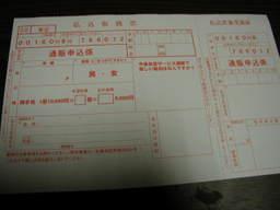 20061024_01