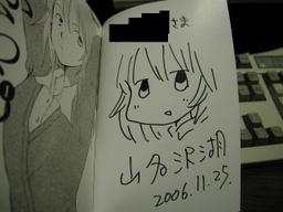 20061126_05