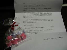 20070107_10