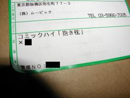 20070111_01