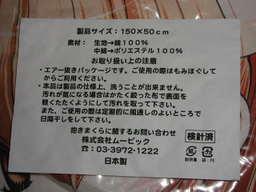 20070111_03