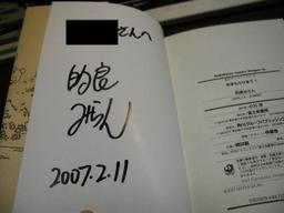 20070219_01