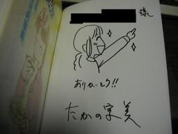20070227_01