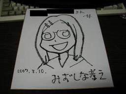 20070314_03