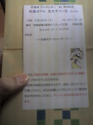 20070325_01