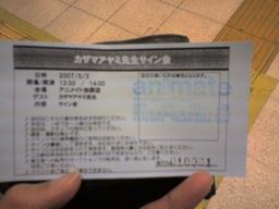 20070326_01