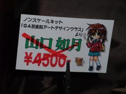 Dscf0220