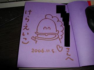 20061111_03