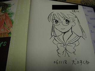 20061119_04
